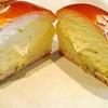 【オススメ5店】北区・上京区(京都)にあるパン屋が人気のお店