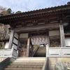 能登町の平等寺