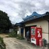 谷川製麺所 うどん