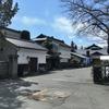亀田屋酒造店 工場見学