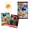 【ドラゴンボール】食玩トレカ『スーパードラゴンボールヒーローズ カードグミ13』20個入りBOX【バンダイ】より2021年4月発売予定♪