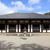 第5番「秋篠寺」市井にひっそりとある宝石のような寺(奈良県奈良市)