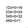 【算数ナゾナゾ】345+0なら32、456+0=?