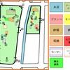 京都市内の公園を巡るシリーズ。31