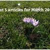 断捨離、カンケン、献立のパターン化。3月によく読まれた記事の紹介。