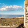 【番外】北海道ひとりサウナ・温泉旅 - 5日目(根室)