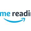 Amazonが雑誌、コミック、書籍読み放題のPrime Reading(プライムリーディング)を開始!
