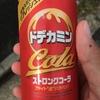 人工甘味料の味【レビュー】『ドデカミン ストロングコーラ』アサヒ