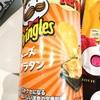 プリングルス:チーズグラタン