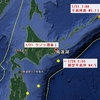 【地震】千島列島でM5.4の地震~7/21の風蓮湖でクジラ漂着に対応か?+頭痛でダウン