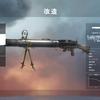 【BF1】従軍星章への道〜Lewis Gun(軽量)援護兵編〜【武器解説】
