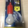 メルカリ で出品中 ハットトリック PULL LIGHT RD 2L-170-RD ライト