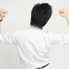 職場で頑固な人の特徴・心理・対処法