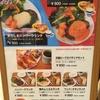 【京都】志津屋で子連れランチ♪