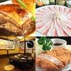 【オススメ5店】幡ヶ谷・笹塚・明大前・下高井戸(東京)にある焼酎が人気のお店