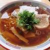 弘前市 いわき食堂 中華そばをご紹介!🍜