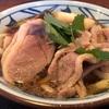 丸亀製麺冬の定番『鴨ねぎうどん』脂の乗ったかもは美味いカモ!!焼きねぎって甘くて美味いよね!!2020年バージョン!!