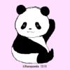 ふわふわした気分 パンダのイラスト