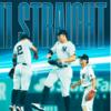 ヤンキース11連勝【MLB2021】8月23日~24日(レギュラーシーズン)
