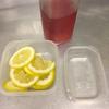 思いつき実験。レモンの砂糖漬けならぬ「レモンの生いちごシロップ漬け」