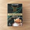 KEY COFFEE〜トアルコ トラジャ〜は、KEY COFFEEの看板コーヒー、丹波黒豆(きな粉味)と合う!?