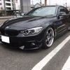 コーディング@BMW420i