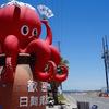 愛知県の離島!日間賀島に行ってきたよ。