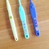 歯ブラシは毎月1回、必ず交換