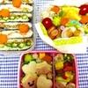 【節約】あるもので親子遠足・ピクニックのお弁当☆簡単かわいいおかず。