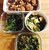 食費1万円〜ワンコインで3種の常備菜とメイン2種