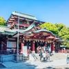 【東京・神社巡り】東京十社ツアー
