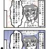 日常4コマ~谷川八百八十七の⑰~最新ゲームとレトロゲームと~