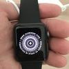 Apple Watchを購入した話とか