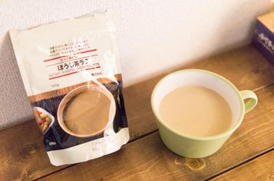 【優しい香りと甘さが寝る前の1杯に最適】無印良品のほうじ茶ラテで優雅なラテタイムをすごしています。