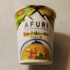 けっこう味の再現度は高いと思った!コンビニで売ってるAFURI監修「限定 柚子塩ラーメン」食べてみた