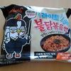 ブルダック炒め麺のライトを食べた感想【韓国のインスタント麺】