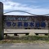 美しい伊豆の海編 100選に選ばれた海岸
