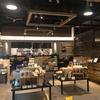 離島キッチン札幌店は空間を活かしたオシャレ店だった!北海道の離島食材を楽しめるアンテナショップとしても注目!