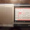 ラジオでラジオを聴こう オーム電機 RAD-S520N