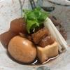 【牛すじの煮込み】安価で美味しい「牛のすじ肉」を食べよう!