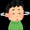 関西テレビ社長 来春ドラマの稲垣吾郎起用を完全否定
