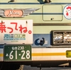 S6128