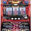 SANKYO「パチスロ X-JAPAN 強行突破」の筺体&情報