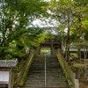 毎日一枚。「秋のドライブ。」おすすめ:☆☆☆☆ ~写真で届ける伊勢志摩観光~