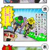 【絵日記】2016年7月10日〜7月16日