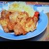 【家事ヤロウ】7/31 『みりん・5つの真の実力』 生姜みりん 豚肉のしょうが焼き