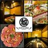 【オススメ5店】仙台(仙台駅周辺)(宮城)にある和食が人気のお店