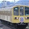 富士吉田か新潟か富山か迷って神戸にいた。