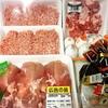 《月10万円貯めるリアル家計簿》7/16に使ったお金~ひき肉で節約1週間~