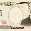 祝 モッピー初の1万円突破